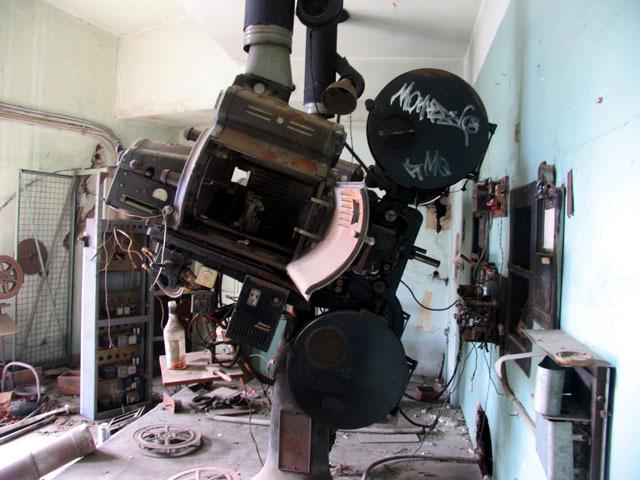 חדר המקרנות לשעבר, קולנוע רמה, רמת גן