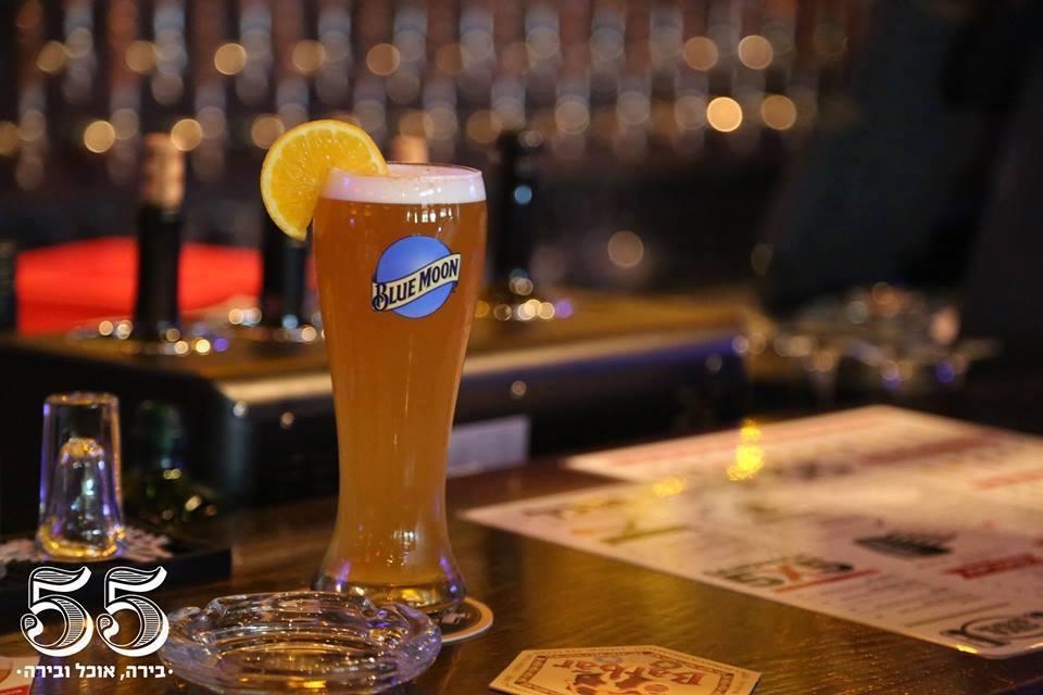 מתוך עמוד הפייסבוק של 55 בירה, אוכל ובירה