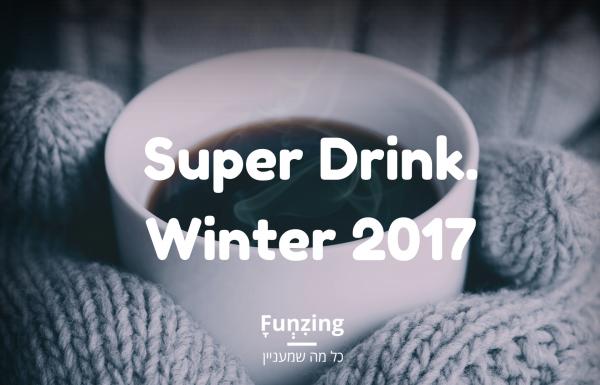 סופר דרינק – מתכון למשקה חם, בריא ומושלם לחורף | RAW CACAO