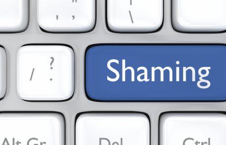 10 דברים שלא ידעתם על שיימינג