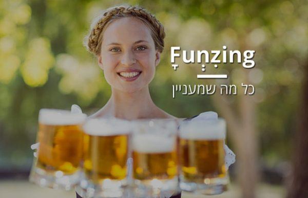 לרגל יום הבירה הבינלאומי: 5 מקומות לשתות בירה מחוץ לתל אביב