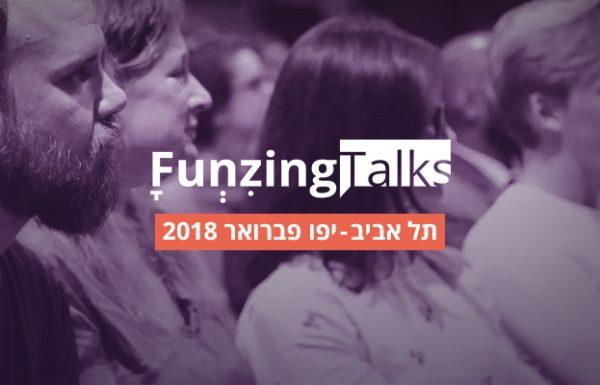 הרצאות על הבר בתל אביב עם המרצים הכי מעניינים בארץ | פברואר 2018