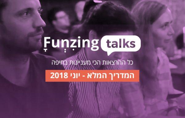 הרצאות על הבר חיפה: ההרצאות הכי מעניינות בעיר! יוני 2018