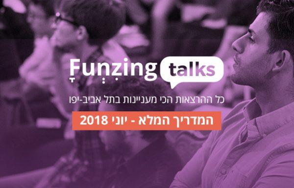 הרצאות על הבר בתל אביב עם המרצים הכי מעניינים בארץ | יוני 2018