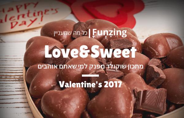 עשו זאת בעצמכם: מתכון לשוקולד במילוי קרמל לכבוד יום האהבה